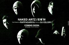 NAKED ARTZ / 巨塔 '98 Engo-Shagekied by RAPPAGARIYA
