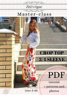 Master class in crochet Crop Top sleeve,PATTERN Crop Top,White Crop Top,Short sleeve top, for wo Romantic Images, Crochet Crop Top, Sport Chic, Master Class, Different Styles, Looks Great, Sleeve Pattern, Crop Tops, Sleeves