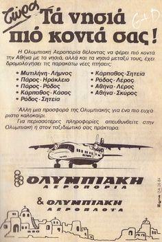 Ολυμπιακή αεροπορία 1984 Vintage Advertising Posters, Vintage Advertisements, Vintage Ads, Vintage Images, Vintage Airline, Vintage Posters, Old Posters, Travel Posters, Olympic Airlines