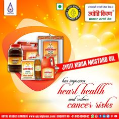 Jyoti Kiran - Pungent Mustard Oil.. Keeping in mind the Goyal Business Ethics to provide the best cooking medium, Goyal Vegoils Ltd. introduced the best quality Jyoti Kiran Pungent Mustard Oil, retaining the natural pungency of mustard.The Company's R&D developed 'Cold Screw Press Technology and put it to Commercial use First time in the History of Mustard Oil Production.