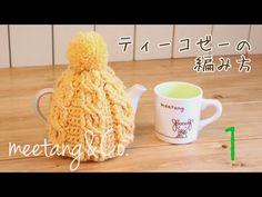 【かぎ針編み】 ティーコゼーの編み方1 - YouTube Tea Cozy, Kitchen And Bath, Diy And Crafts, Mugs, Knitting, Tableware, Crochet Ideas, Youtube, Sleeve
