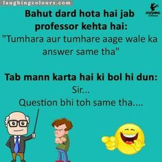 20 Ideas funny quotes lol so true laughing Funny Minion Memes, Funny School Jokes, Funny Jokes In Hindi, Very Funny Jokes, Funny Qoutes, Crazy Funny Memes, Jokes Quotes, Funny Relatable Memes, Funny Facts