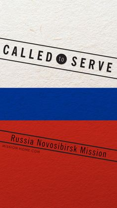 iPhone 5/4 Wallpaper. Called to Serve Russia Novosibirsk  Mission. Check MissionHome.com for more info about this mission. #Mission #RussiaNovosibirsk #cellphone