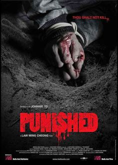 """FULL MOVIE! """"Punished"""" (2011) 
