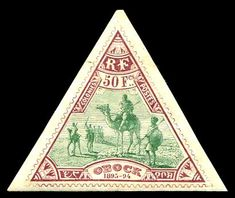 An 1894 stamp of Obock.