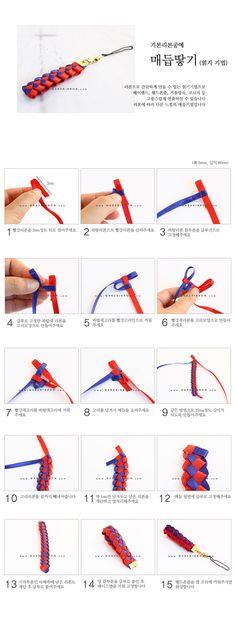가배리본 gaberibbon : 즐거운 만들기의 시작 Ribbon Art, Ribbon Crafts, Flower Crafts, Ribbon Bows, Easy Crafts, Diy And Crafts, Grad Gifts, Making Hair Bows, Diy Bow