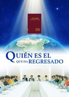 Here we reveal such mysteries as God's salvation plan, final judgment, and Jesus' return. This page will help you learn about the kingdom gospel and gain God's promise for man. Christian Films, Christian Faith, Films Chrétiens, The Lord, Jesus Second Coming, The Bible Movie, Jesus Return, Padre Celestial, Get Closer To God