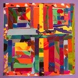 Eric Carle meets Gee's Bend Quilts - 2 of my favorites together ...Love!