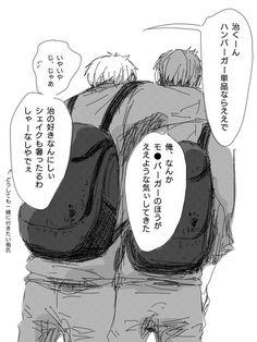 haikyuu/miya atsumu/miya osamu/ハイキュー/宮侑/宮治