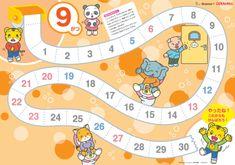 Reward Chart Kids, Toilet Training, Blog, Design, Blogging