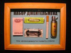 подарок прикол в рамочке: 13 тыс изображений найдено в Яндекс.Картинках