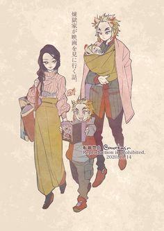Demon Slayer, Slayer Anime, Body Drawing Tutorial, Manga Collection, Marvel Jokes, Manga Reader, Art Reference Poses, Daddys Girl, Anime Demon