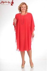 Платье женское 441-13