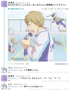 Attack on Titan / Free! ~~ If the Iwatobi boys set up one of those photo-ops to…