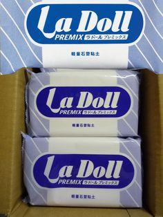 PREMIX Clay S-Box (400gr x 10 pcs) Zone1 Pumice Stone, Paper Clay, Videos, Art Dolls, Polymer Clay, Anatomy, Strong, Shopping, Box