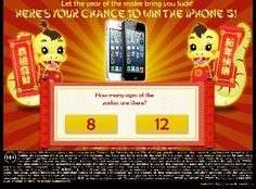 Win an iPhone 5     Countries Allowed: Canada  Let the year of snake brings you luck! Win an iPhone 5 with Skill2Thrill!     http://www.cpagrip.com/show.php?l=0=2312=485_id=