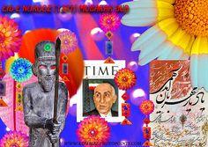 Norooz 1387 - Eid-e Shoma Mubarak! | by Kombizz