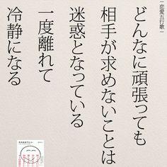 どんなに頑張っても|女性のホンネ オフィシャルブログ「キミのままでいい」Powered by Ameba