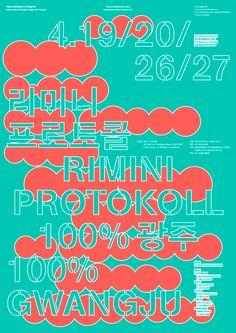 100% Gwangju: Poster