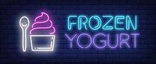 Enjoy your favorite frozen yogurt. Tart Taste, Soft Serve, Gummy Bears, Frozen Yogurt, Holiday Recipes, Holidays, Holidays Events, Gummi Bears, Holiday