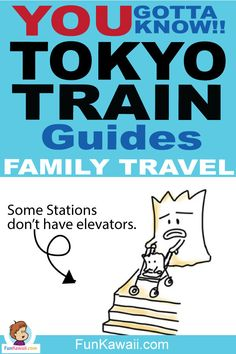 For Family Travelers in Tokyo. Taking a train is a different story. Learn what you should be aware of! Advice from Japanese mom. Tokyo Japan Travel, Japan Travel Guide, Travel With Kids, Family Travel, Japanese Travel, Japanese Mom, Tokyo Holidays, Japan Travel Photography, Georgia