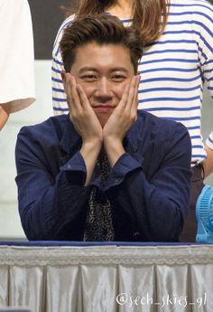 Yg Ent, Suwon, Memes, Cute, Meme, Kawaii