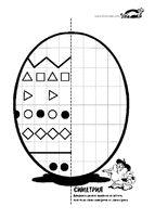 NEW Easter Educational Activities | krokotak