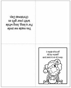 Now is the time to have the kids write out those Thank you cards for their Christmas gifts. We've given you the option of printing out a card in full color