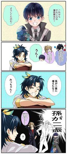 Embedded Touken Ranbu, Sword, Anime Art, Character Design, Geek Stuff, Fan Art, Manga, Illustration, Artwork