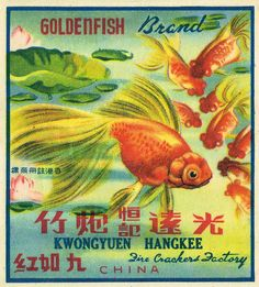Goldenfish C1 Firecracker Pack Label by Mr Brick Label, via Flickr