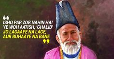 9 Mirza Ghalib Shers So Good You'll Want To Drop Them In Every Conversation Mirza Ghalib Quotes, Mirza Ghalib Shayari, Urdu Shayari Ghalib, Mirza Ghalib Poetry, Urdu Poetry Ghalib, My Poetry, Poetry Quotes, Galib Shayari, Happy Shayari