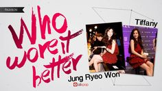 Who Wore It Better: Jung Ryeo Won vs. Tiffany | http://www.allkpop.com/article/2015/06/who-wore-it-better-jung-ryeo-won-vs-tiffany