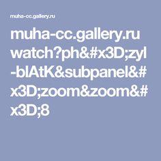 muha-cc.gallery.ru watch?ph=zyl-blAtK&subpanel=zoom&zoom=8