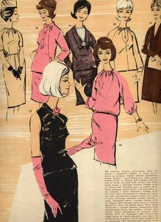 Vintage Colors, Vintage Patterns, 1960s Fashion, Vintage Fashion, Classic Fashion, Robes Vintage, Perfect Woman, Fashion History, Fashion Details
