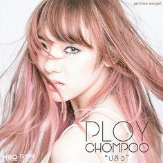 ปลิว - Ploychompoo 320Kbps
