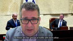 Will there be elections in Israel?