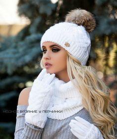 Комплект спицами *Орианн* - Модное вязание