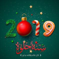 gambar merry christmas and happy new year