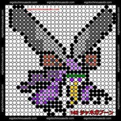 142-ジャネガブーン1.jpg (450×450)