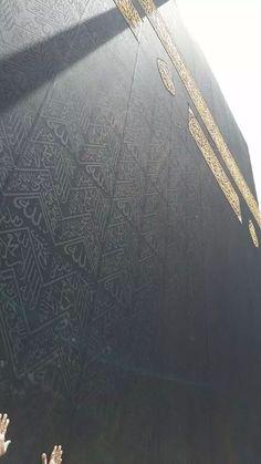 Makka! *_* Someday In Cha Allah :3