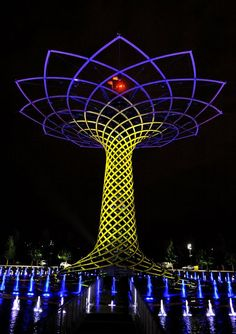 Tree of Life, Milan