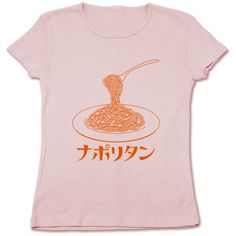 ナポリタン スパゲッティ(オレンジイラスト)   デザインTシャツ通販 T-SHIRTS TRINITY(Tシャツトリニティ)