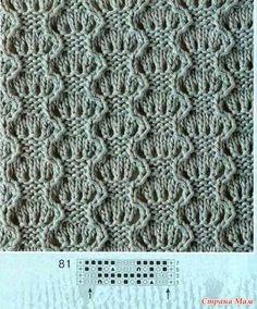 a954830e590e18a62887e64a8da6f75e.jpg 500×603 pixels