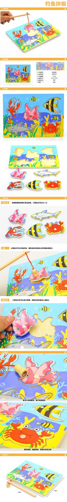 2016 New arrive Baby Wooden Magnetic Fishing Game Jigsaw Puzzle Board 3D Jigsaw Puzzle Children Education Toy