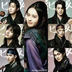 """Profil Lengkap Pemain K-Drama """"Hwarang: The Beginning"""" – Jauhari. Korean Actresses, Asian Actors, Korean Actors, Actors & Actresses, Korean Dramas, Daegu, Goblin Korean Drama, Park Hyung Shik, J Star"""