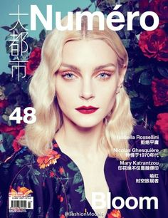 Jessica Stam Covers Numéro China April 2015