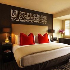 Arabic calligraphy always makes a home more beautiful !