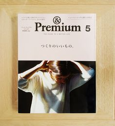 Growing Indigo linens for Early Birds inside this issue of Premium