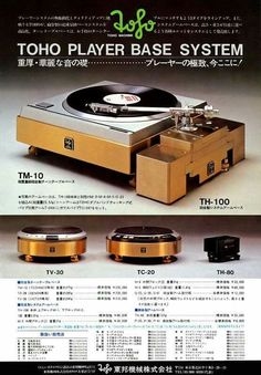 Turntable Cd Player, Stereo Turntable, Hifi Music System, Audio System, Fi Car Audio, Hifi Audio, Hi Fi System, Record Players, High End Audio