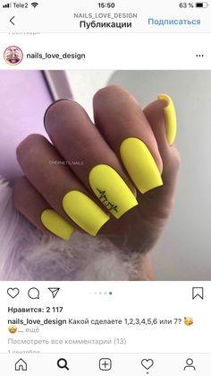 Neon Nails, Love Design, Beauty, Beauty Illustration, Nails